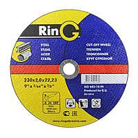 Круги отрезные по металлу 41 14А 230х1,8х22,23 RinG