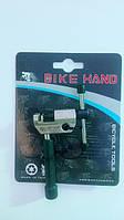Выжимка цепи Bike Hand YC-325P2