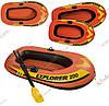 Надувная лодка Intex Explorer 200 + насос + весла