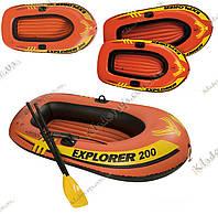 Надувная лодка Intex Explorer 200 + насос + весла, фото 1