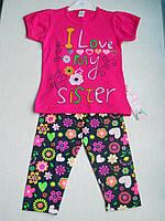 Летний костюм для девочки 5- 8 лет