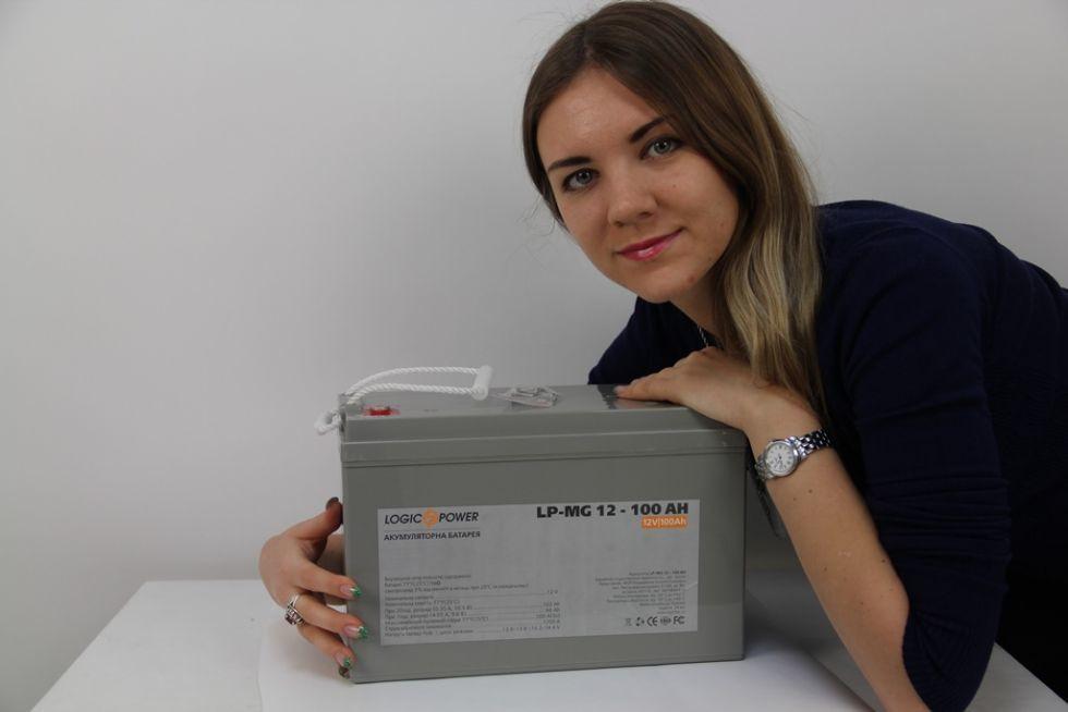 Аккумулятор LogicPower LPM-GL 12-40AH