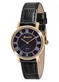 Женские наручные часы Guardo 10616 GBB