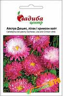 """Семена цветов Астра """"Дюшес"""" лилак и кримсон вайт, однолетнее, 5 г, """"Хем Заден"""", Нидерланды."""