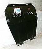 Захист картера двигуна і кпп Opel Zafira B 2004-, фото 2