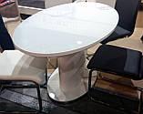Стол Кристи DT-110, фото 2