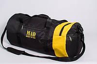 Спортивная сумка - тубус MAD XXL 50L