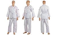 Кимоно для каратэ белое профессиональное NORIS MA-6016