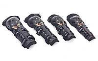 Комплект мотозащиты (колено, голень + предплечье, локоть) 4шт SCOYCO K11H11