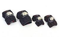 Комплект мотозащиты (колено+локоть) 4шт, фото 1