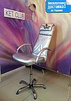Педикюрне крісло Aramis Польща