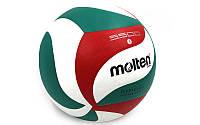 Мяч волейбольный Клееный PU MOL 5000