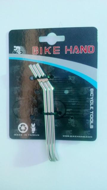 Бортировки стальные Bike Hand YC-313
