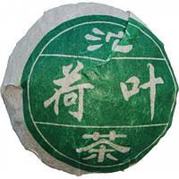 Чай Пуер туо с Лотосом арт. 1726 100 г(20*5г)