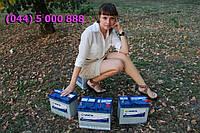 Аккумулятор Varta 6ст-45 Black Dynamic -/+ (код 545155033)