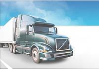 Перевозка стандартных грузов