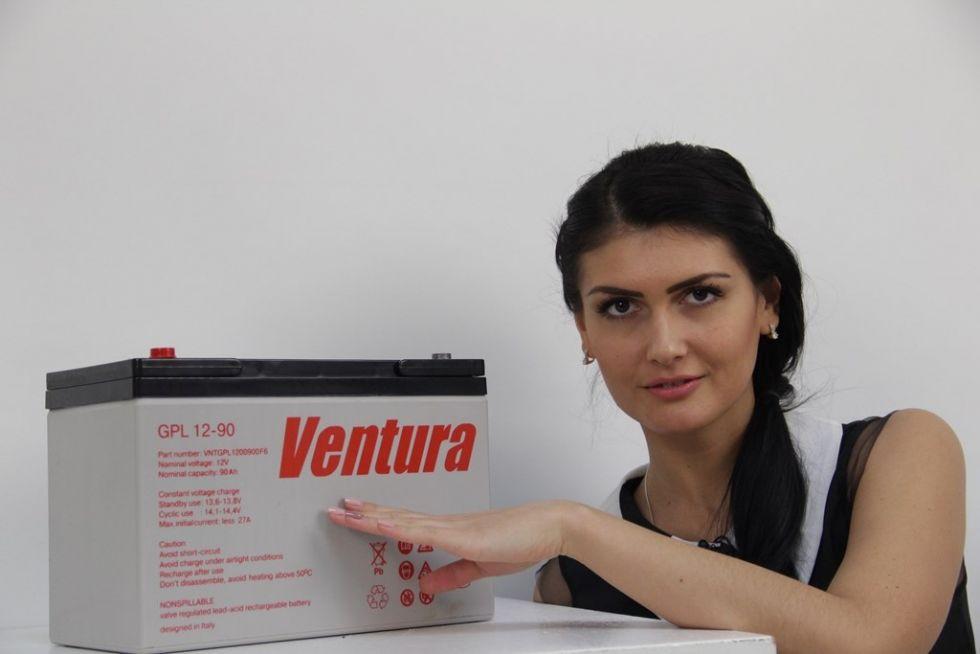 Аккумулятор Ventura VG12-150