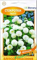 "Семена цветов Стокротки ""Тассо"" белые, двулетнее, 10 семян, ""Benary"", Германия"