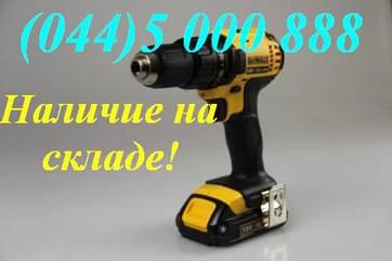 Аккумуляторная  дрель-шуруповерт  dewalt dcd 780 c2