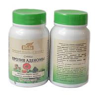 Эффективные препараты для лечение аденомы предстательной железы