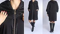 Пальто женское большого размера чёрное