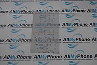 Поляризационная пленка для мобильного телефона Apple iPhone 6 Plus/ 6S Plus Задняя