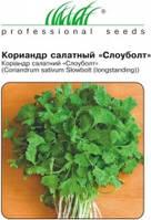 Семена кориандр салатный слоуболт 10 г