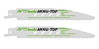 Пильное саблеобразное полотно KWB 150/130 мм, 2 шт. 578500