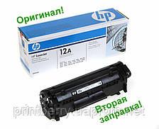 Лазерный картридж, оригинальный, вторая заправка HP Q2612A (12A)