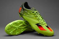 Бутсы Adidas Messi 15.2 FG S74688 Адидас Месси