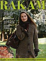 """Журнал по рукоделию """"RAKAM""""  октябрь 2007"""