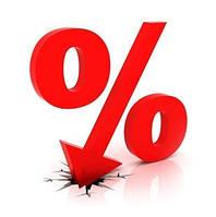 Весняне зниження цін!