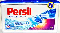 Капсулы для стирки цветного Persil duo-caps color Brightnes formula  28 шт