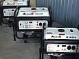 Бензиновый генератор Vitals Master EST 2.8b, фото 3
