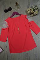 Женская молодежная блуза с гипюром на плечах Italy