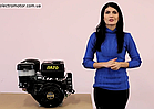 Бензиновый двигатель Rato R420MG