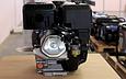 Бензиновый двигатель Rato R420MG, фото 5