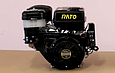 Бензиновый двигатель Rato R420MG, фото 8