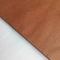 Бумага тишью  коричневая, бурая 50*70 см