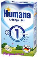 Сухая молочная смесь Humana 1 с пребиотиками, LC PUFA и нуклеотидами, 300 г.