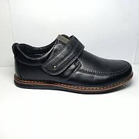 Туфли для мальчика KELLAIFENG