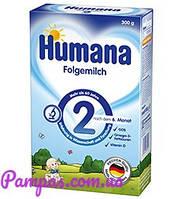 Сухая молочная смесь Humana 2 c пребиотиками, 300 г.