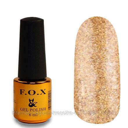 Гель-лак FOX Pigment 110 золото с блеском