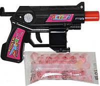 Детский пистолет с водяными пулями 696-1