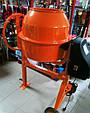 Бетономешалка Кентавр БМ-140Е (оранжевая), фото 2