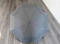 Зонт Happy Swan Унисекс система автомат