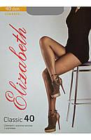 Колготки Elizabeth 40 den classic Visone  р.2