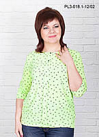 Женская блуза на лето цвет лимон размер 46-56