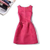 Женское приталенное платье  Maria 7091