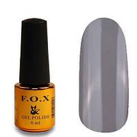 Гель-лак FOX Pigment 278 серый глянец
